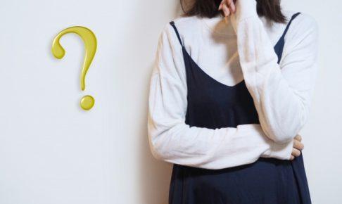 退職代行に疑問を持つ女性