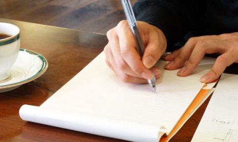 書類に書き込む様子