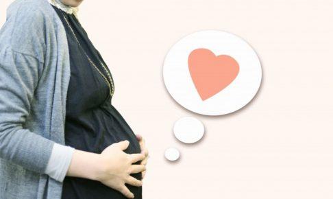妊婦の女性1