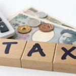 税金の画像